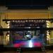 kiewboahalle2010-05